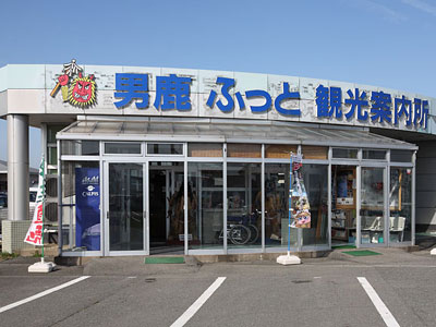 Oga Futto Tourist Information Center